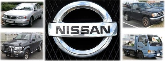 Nissan wreckers Melbourne